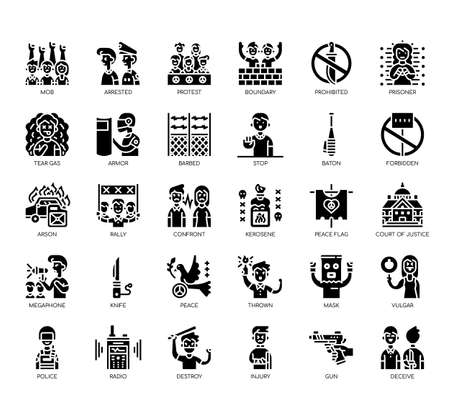 Set of protest thin line and pixel perfect icons for any web and app project.