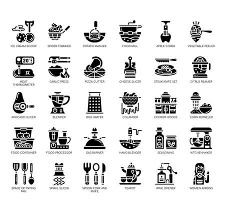 Set of kitchen tool thin line and pixel perfect icons for any web and app project.