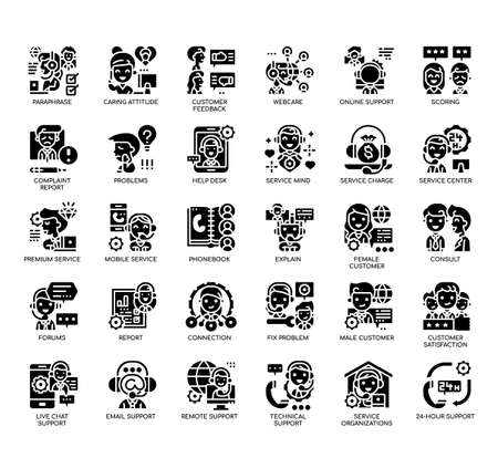 Set of Customer Support thin line and pixel perfect icons for any web and app project.