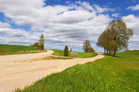 another: Two roads - another direction. Stock Photo