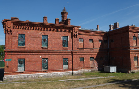 Old prison house in Latvia. Banque d'images - 120013426