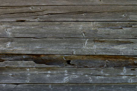 Background of old grey planks.