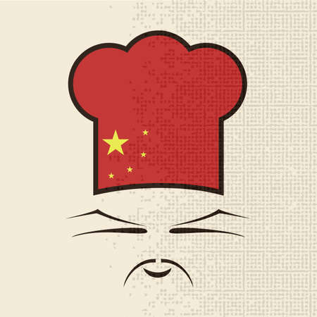 Illustration with the face of a Chinese cook Vector
