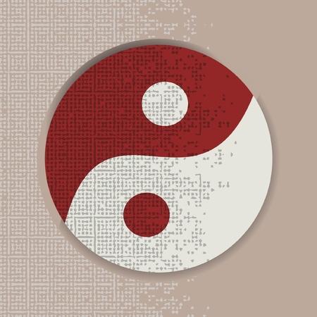 taoist: Creative design of the Taoist symbol Illustration