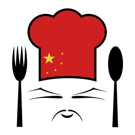 크리 에이 티브 중국어 요리사
