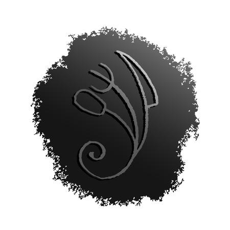 Artistic cook symbol Vector