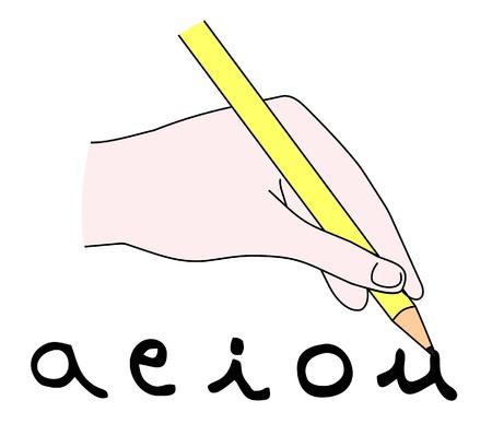 Pencil vowels Vector