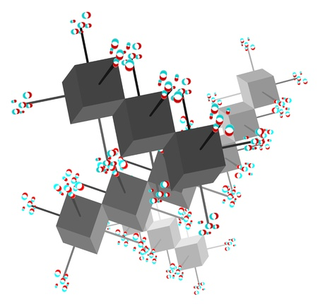 modernity: Atomic cube symbol