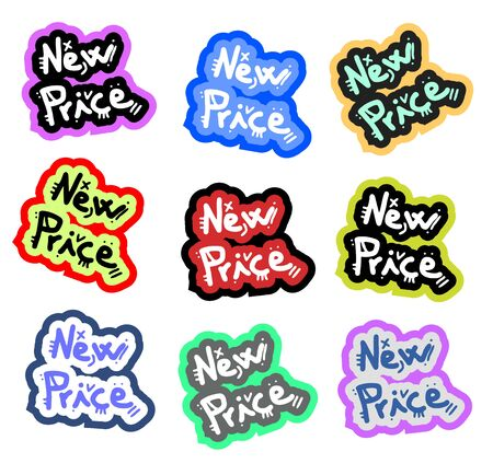 New price stick collection Stock Vector - 15291247