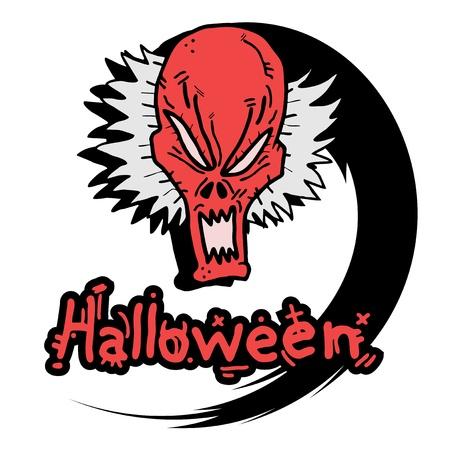 psychotic: Halloween face icon