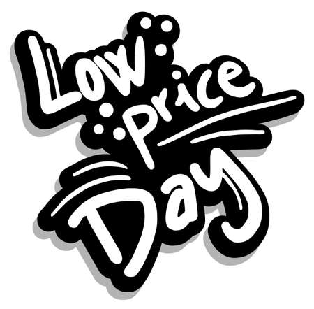 low price: Low price day Illustration