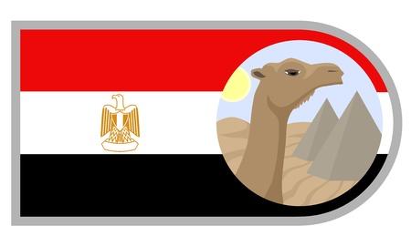 Egypt ribbon Vector