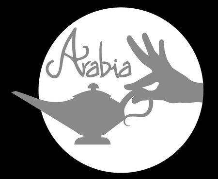 Arabia art icon Vector