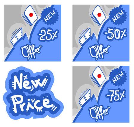 booming: Offer message illustration Illustration