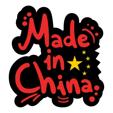 exporter: Made in China industrial message Illustration