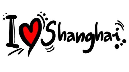 populous: Shanghai love illustration Illustration