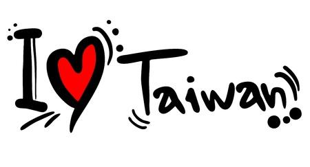 台湾を愛してください。  イラスト・ベクター素材