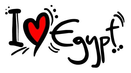 dictature: J'aime l'Egypte
