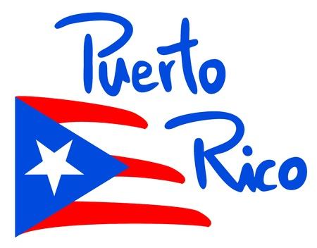 푸에르토 리코 일러스트