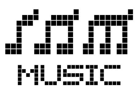 I love music Stock Vector - 21148767