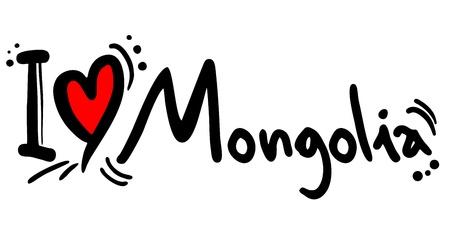 モンゴルを愛してください。