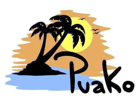 cool off: Puako beach