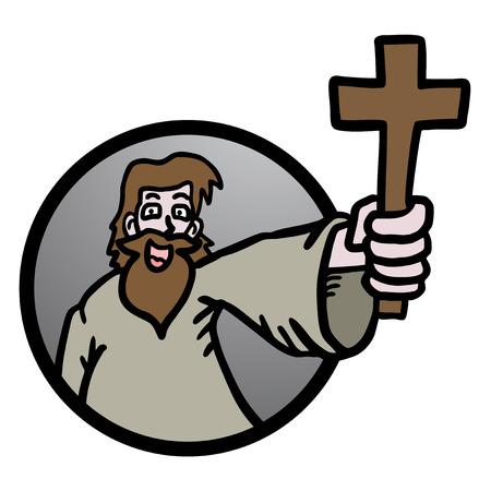 hebrew bibles: Religion symbol