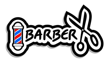 парикмахер: Парикмахерская значок Иллюстрация