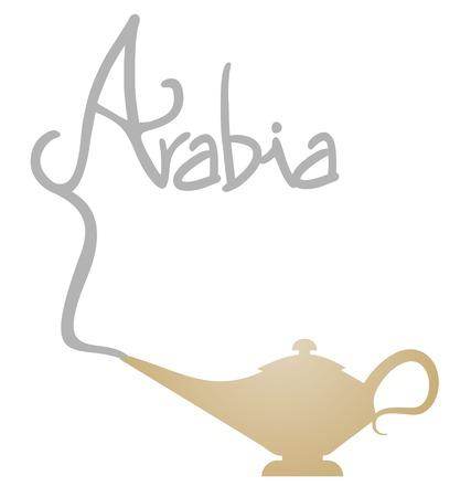 Arabia gold lamp