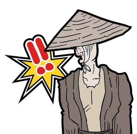 advise: Alarm oriental man advise Illustration