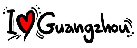 crave: I love Guangzhou message