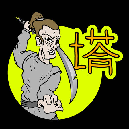 Asian samurai draw Vector