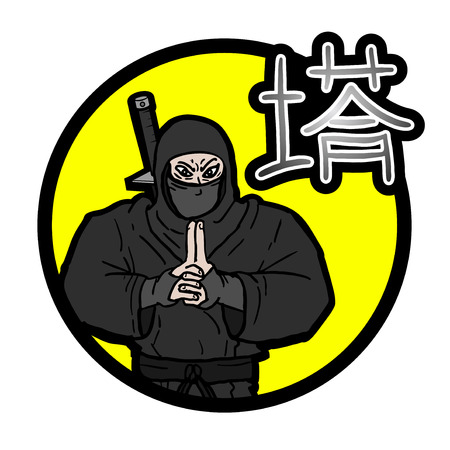 ninjutsu: Ninja symbol draw Illustration