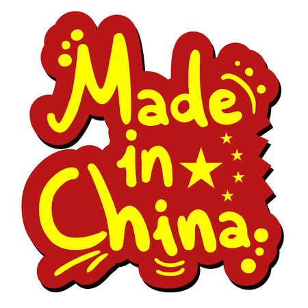 made in china: Made in china Illustration