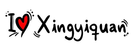 crave: Xingyiquan love