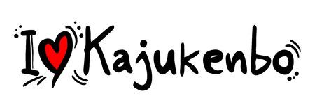craving: Kajukendo love