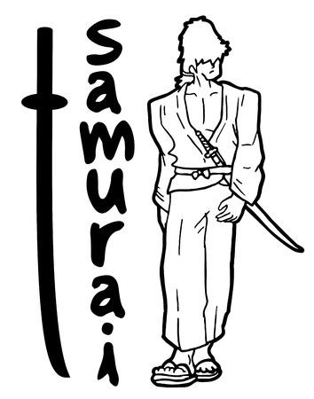 avenger: Samurai elegante Vectores