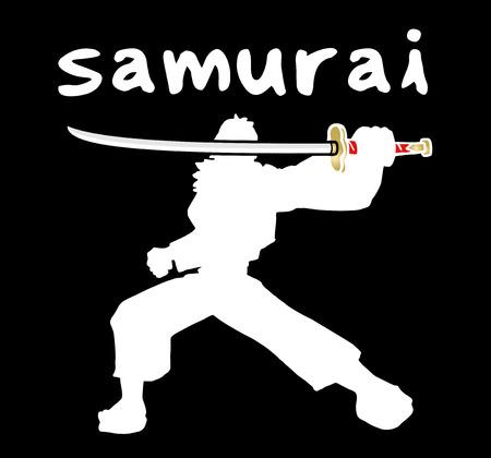 sicario: Samurai Sombra