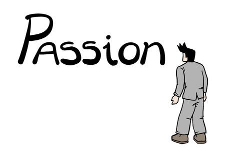 страсть: страсть сообщение