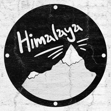 himalaya: Icon himalaya