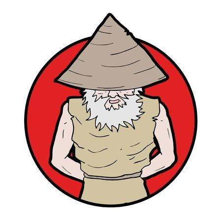sadhu: oriental man symbol