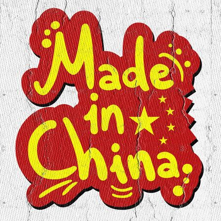 made in china: Made in china Stock Photo