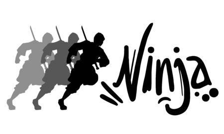 ninja ancient: ninja symbol Illustration