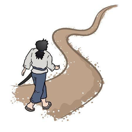 the way: samurai way