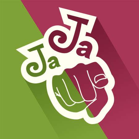 joke: joke symbol