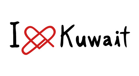 kuwait: Kuwait love icon Illustration