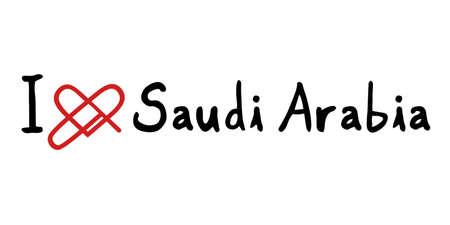 saudi: Saudi Arabia love icon Illustration