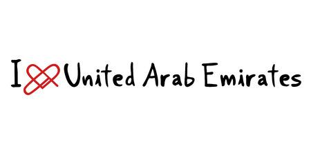 united arab emirates: United Arab Emirates love icon Illustration