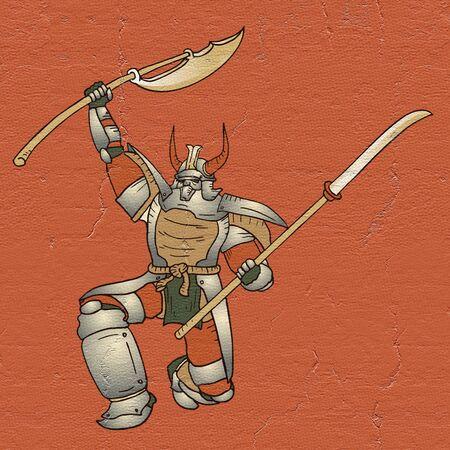 ronin: Shogun illustration