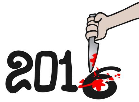 kill 2016
